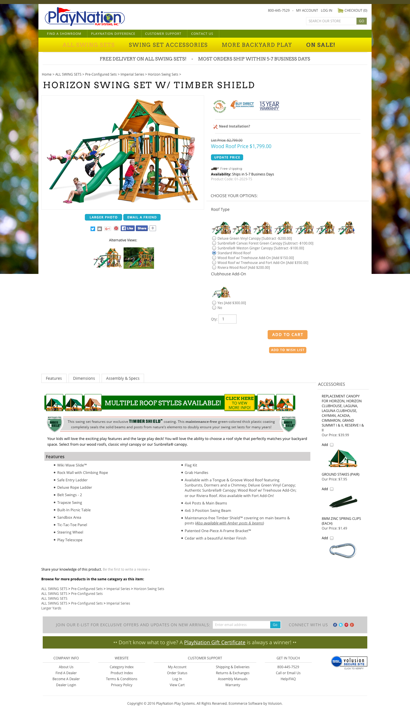 Swing set product page. I designed the ordering structure (selecting roof types, etc) and the information that is visible in the product details tabs.