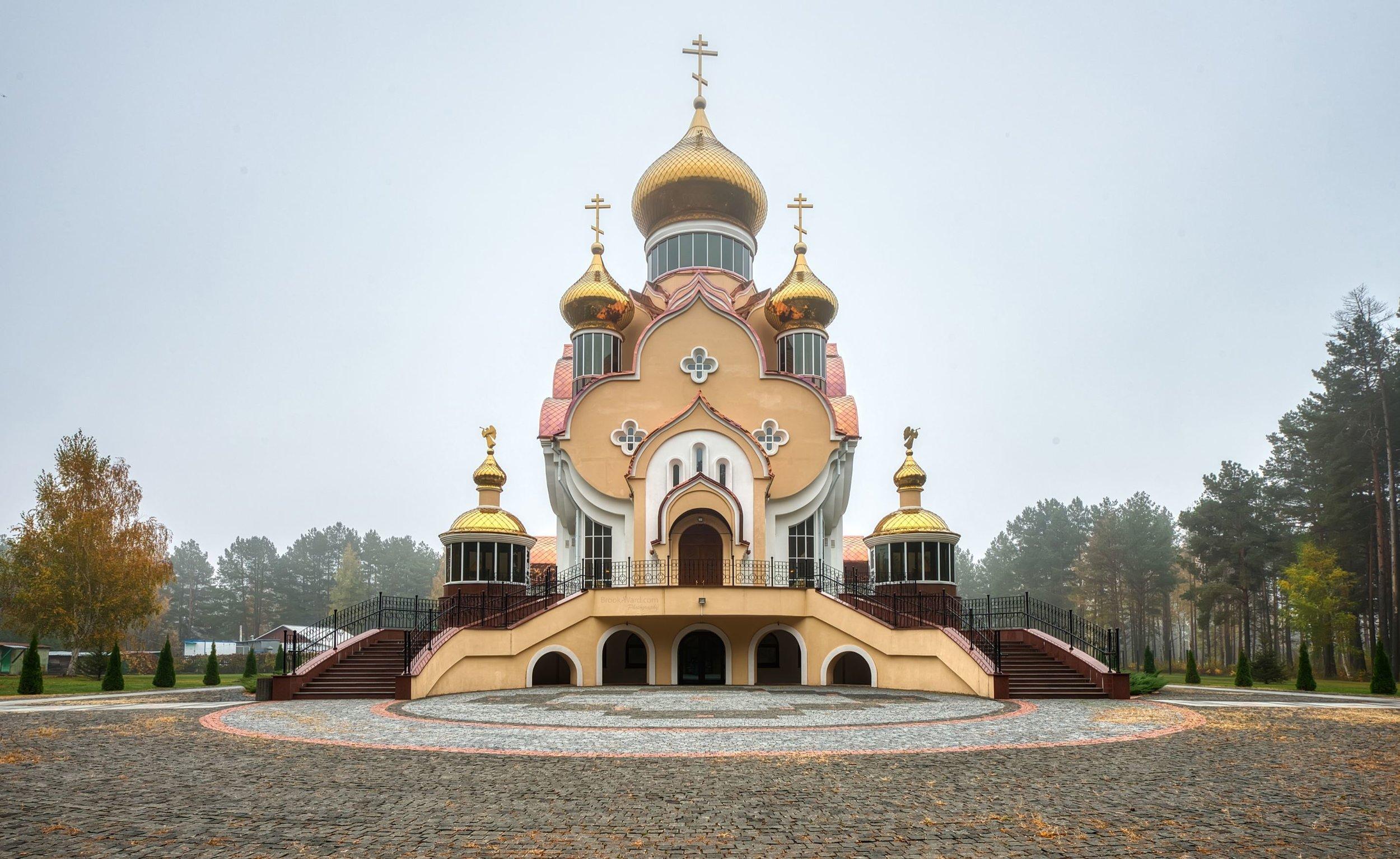 Church of St. Elias Ukrainian Orthodox - Slavutych