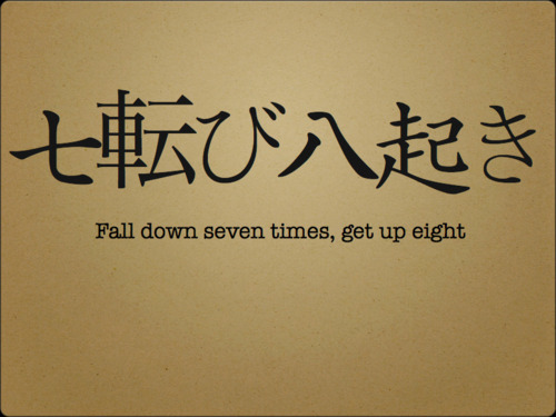 fall down 7.jpg
