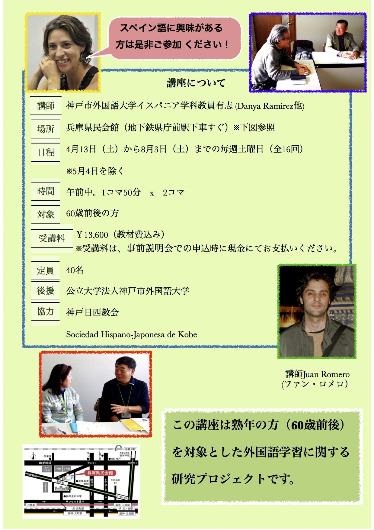 Flyer pg2.jpg