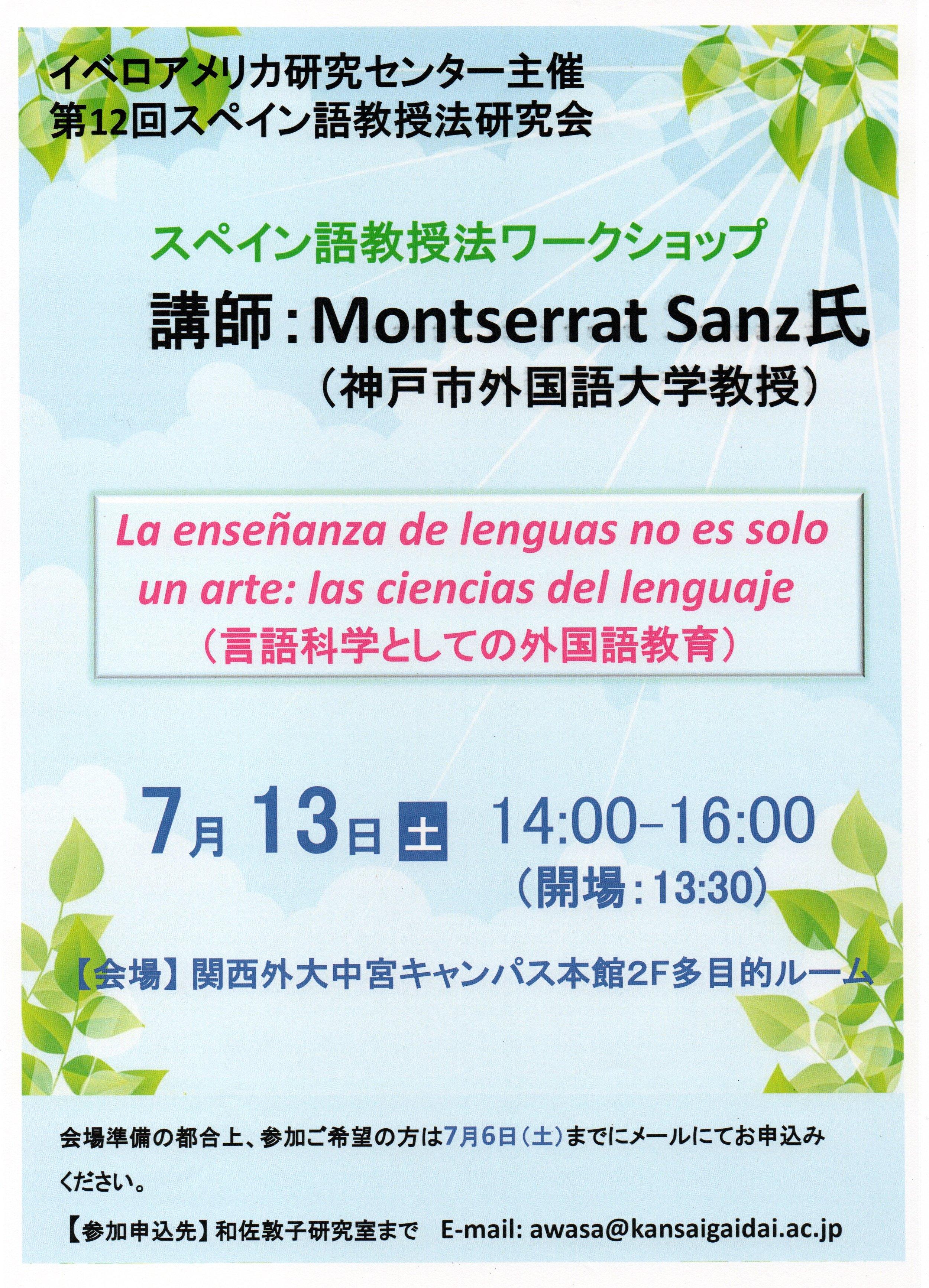 Workshop Sanz July 2019.jpeg