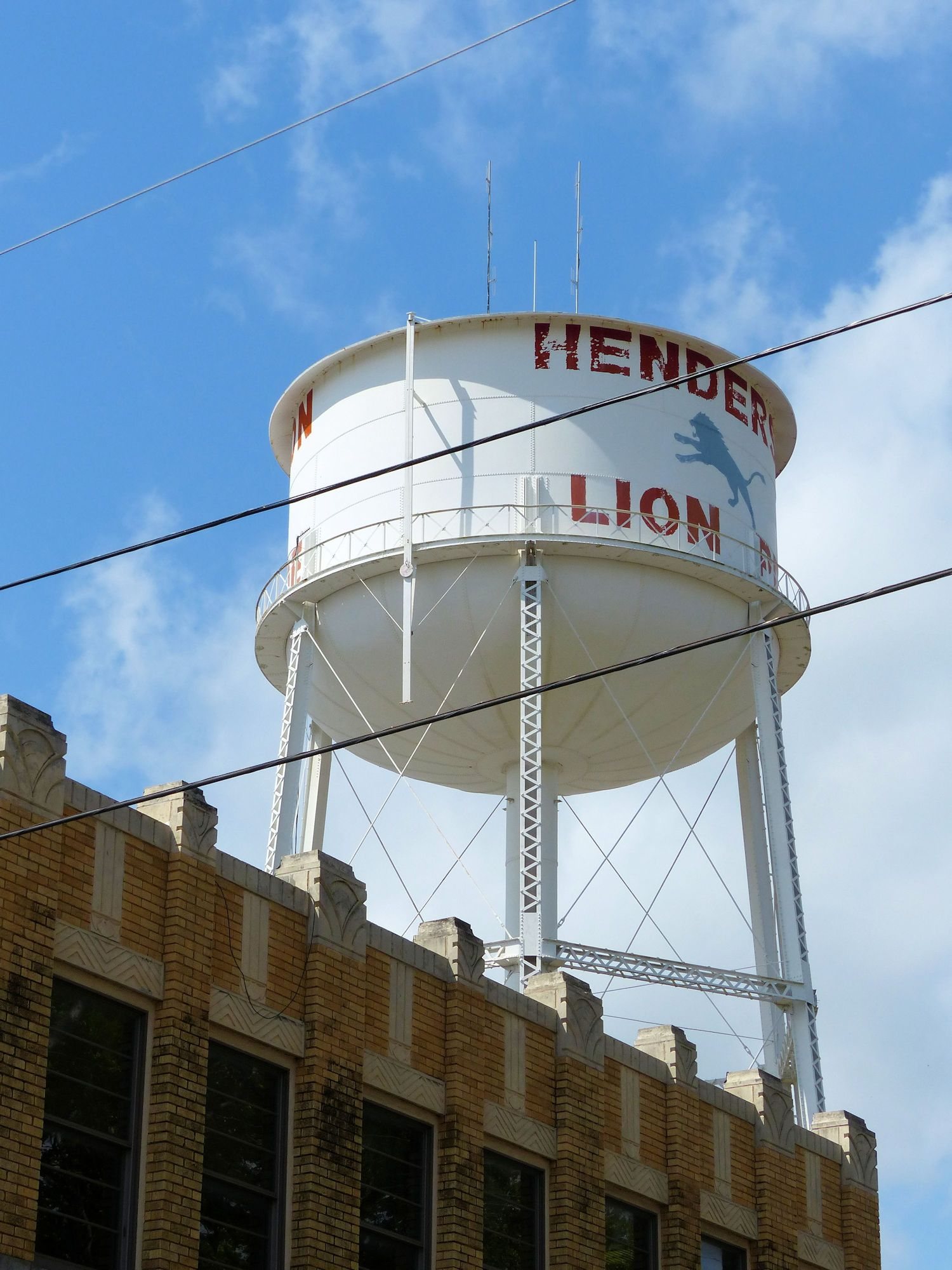 Henderson water tower