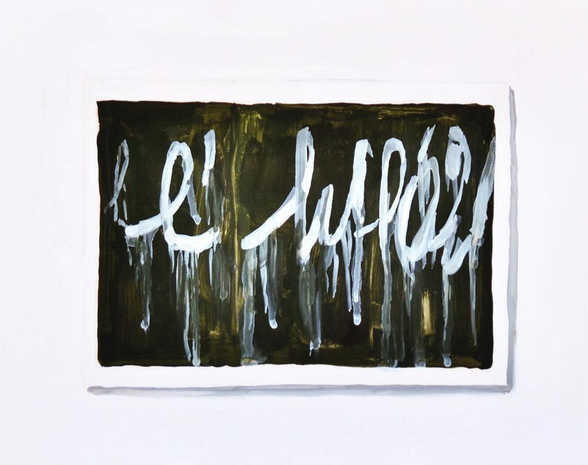 """Postcard of Cy Twombly's """"Note I"""""""