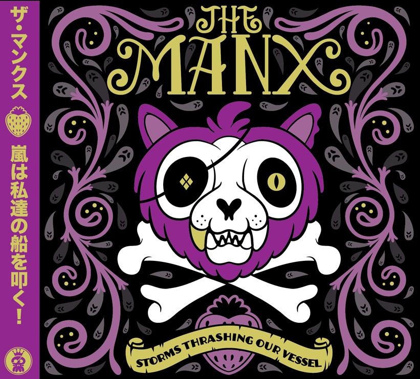 CHOGRIN_THE_MANX.jpg