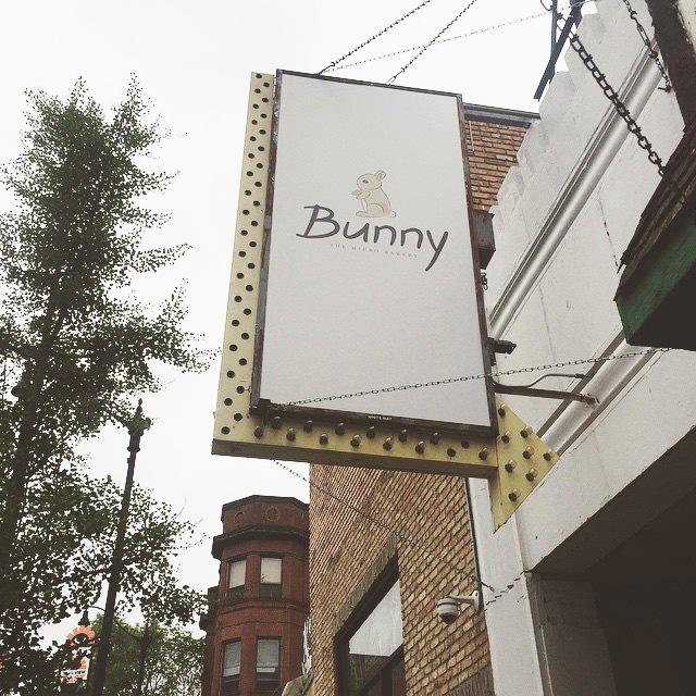 bunny-bakery-exterior-signage