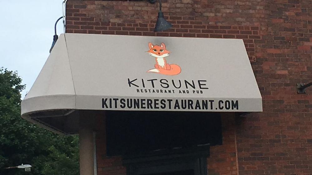 kitsune_awning_studiojeffrey