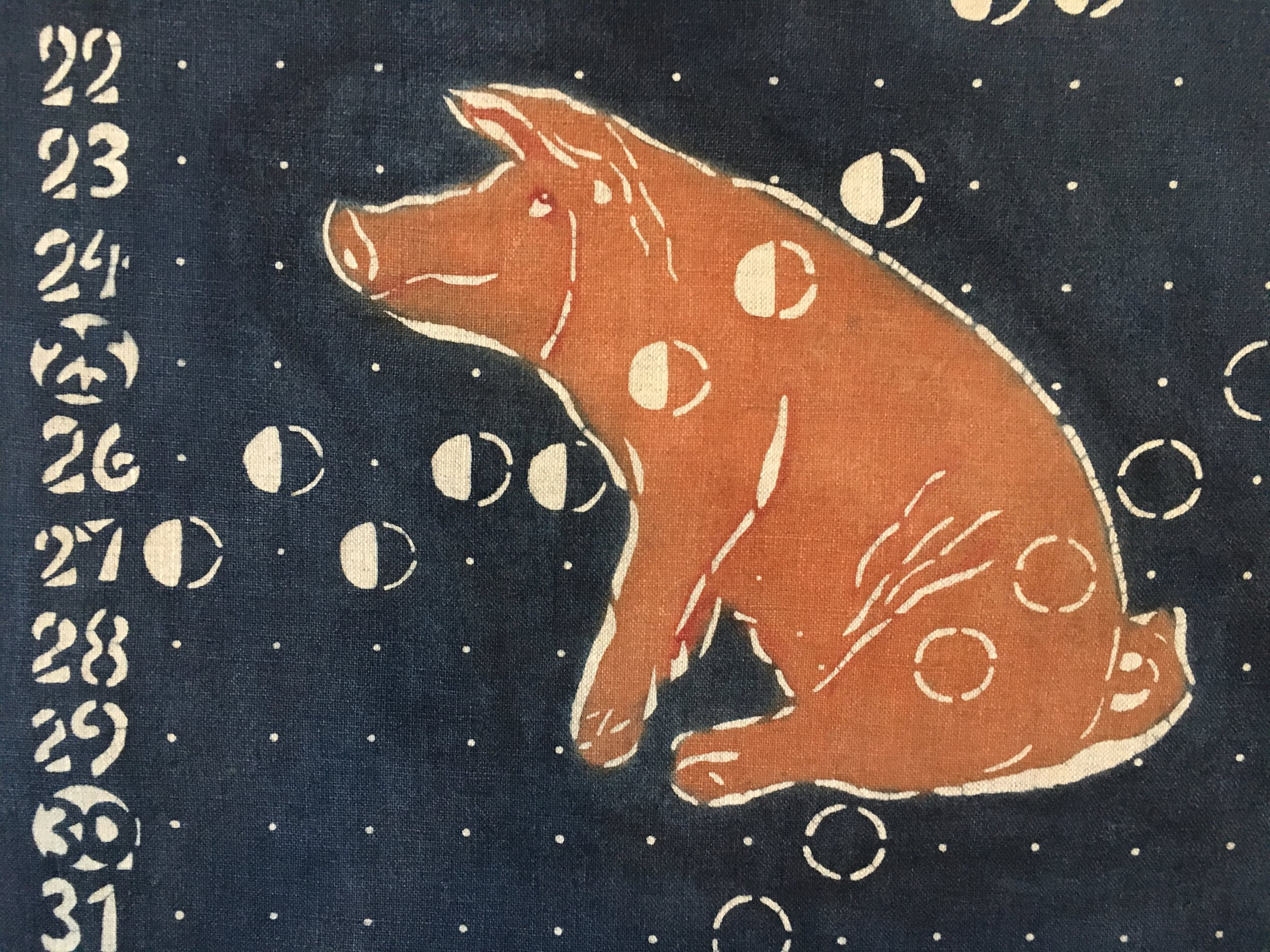 2019 Year of the Pig Lunar Calendar (Detail)