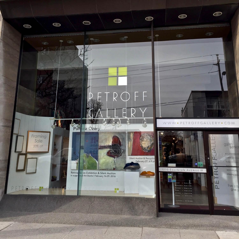 Petroff-Gallery.jpg