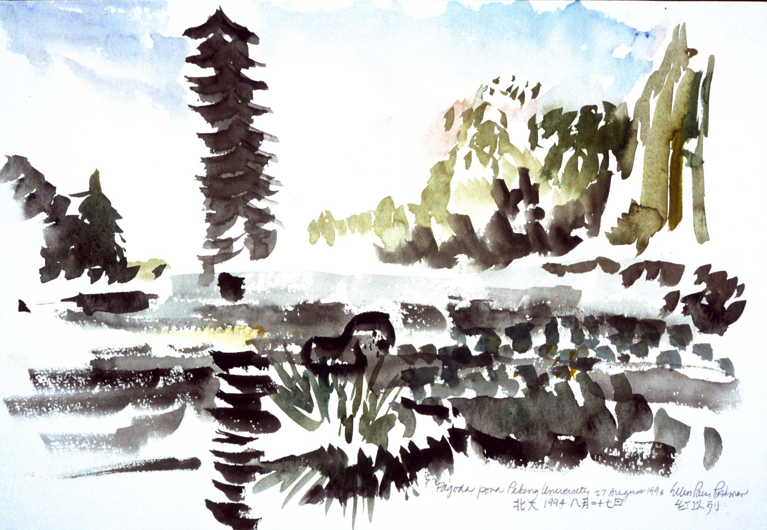 Pagoda Pond Peking University China