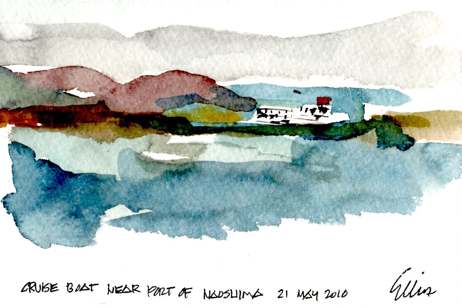 Cruise Boat Near Port of Naoshima