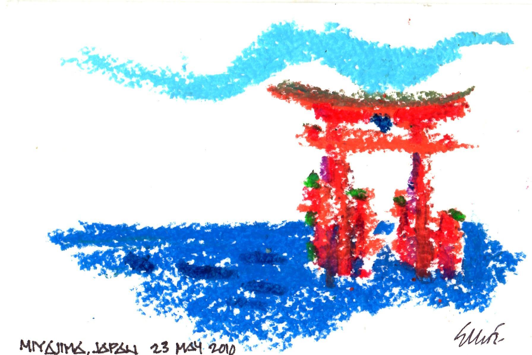 Torii Gate of Itsukushima Shrine Miyajima