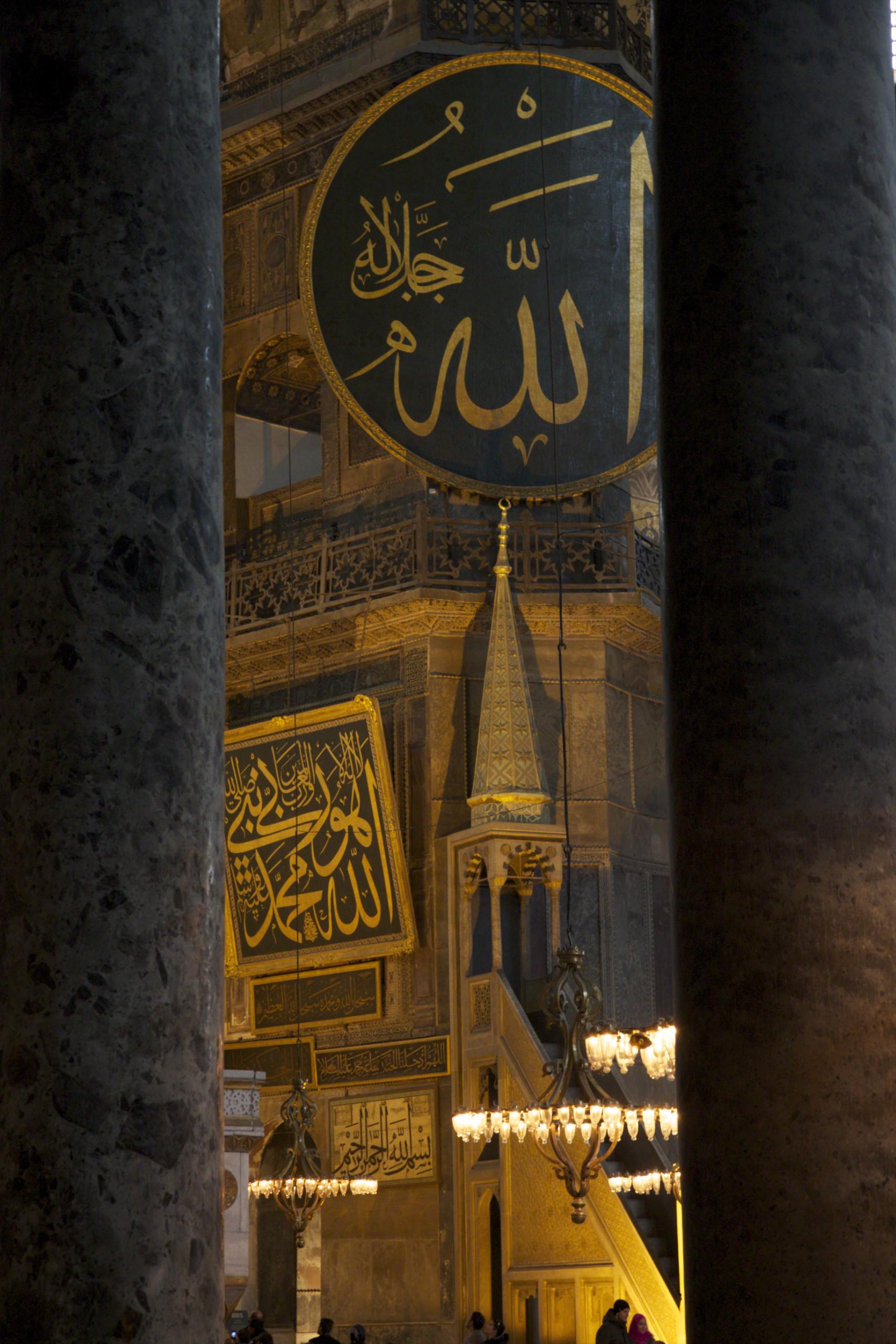 Ayasofya, Istanbul. Photo: Erinç Salor