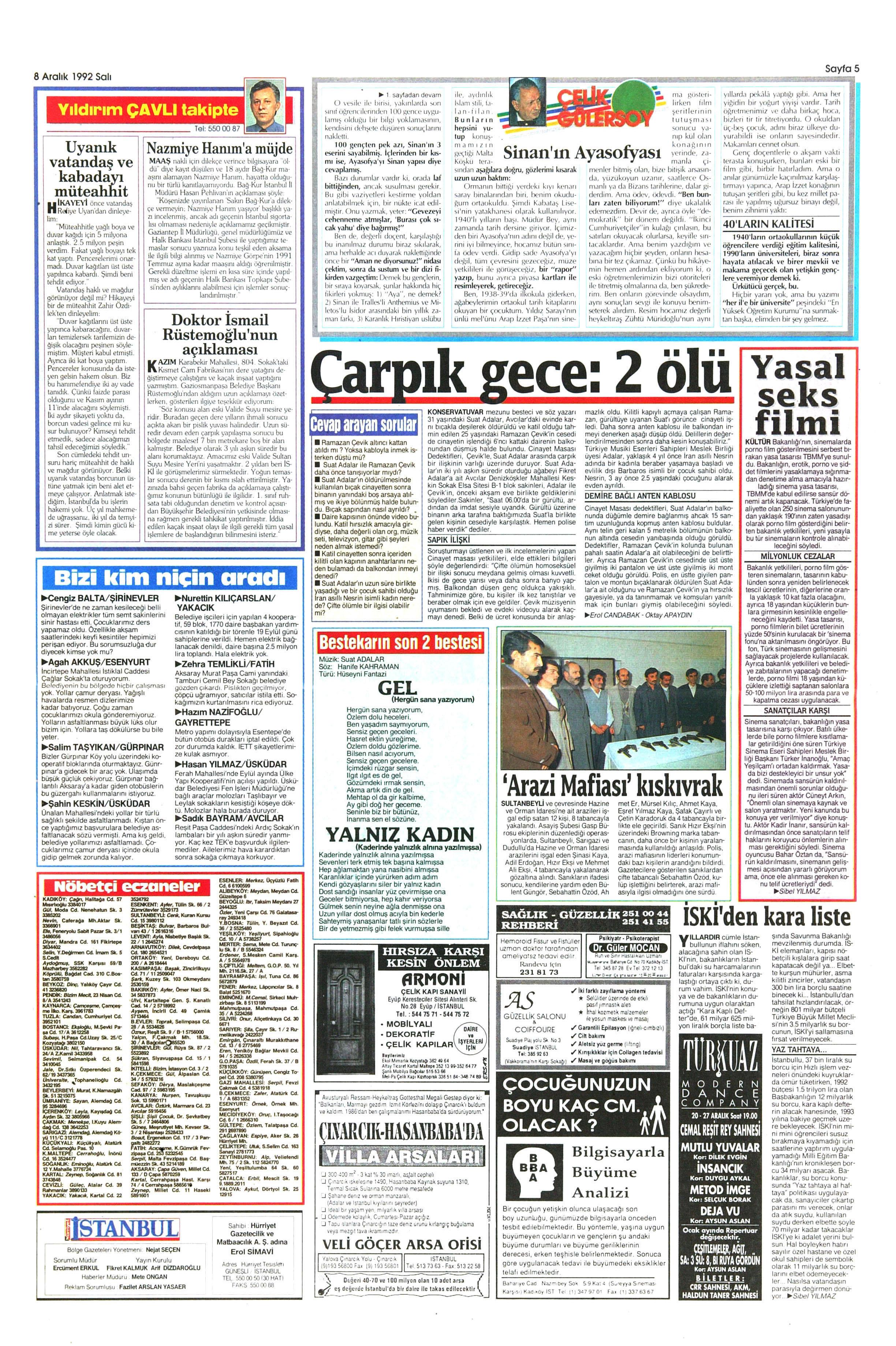 19921208005.jpg