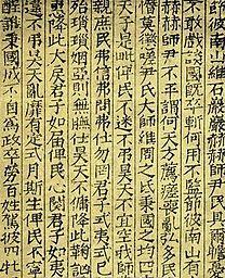 Ken Cohen - Benefits of Qigong