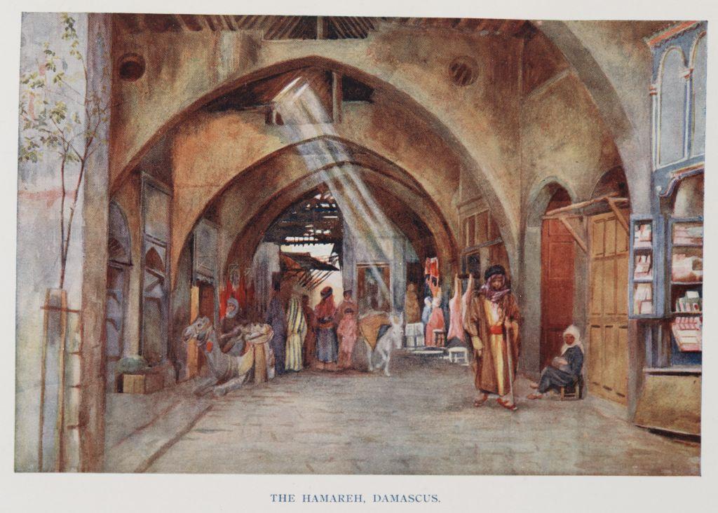20130926 The_Hamareh_(Suk_Ali_Pasha),_Damascus._(1907)_-_TIMEA.jpg