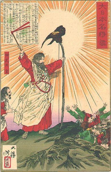 20131108 389px-Emperor_Jimmu.jpg
