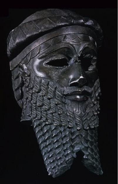 An ancient facemask believed to be Sargon's of Akkad.