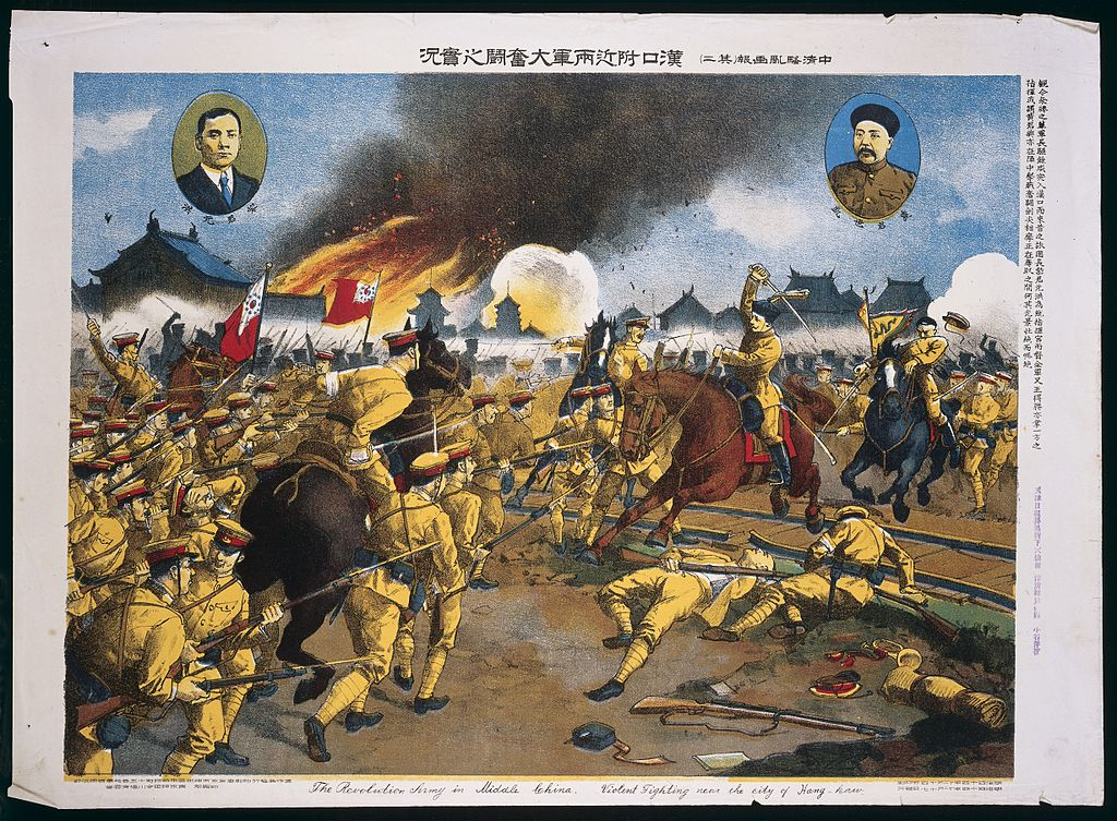 A battle outside Hankow in the 1911 Chinese Xinhai Revolution. Source: Wellcome Trust, available  here .