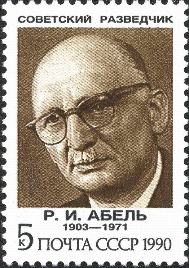 A Soviet stamp from 1990 commemorating Rudolf Abel.