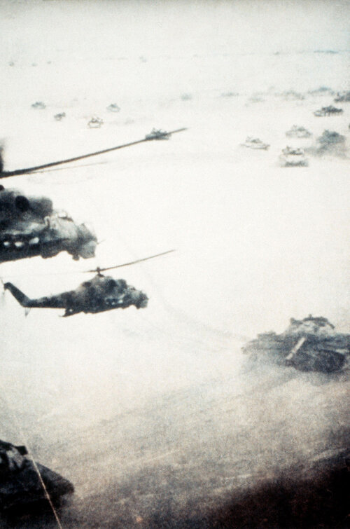 A Soviet military offensive against the Mujahideen.