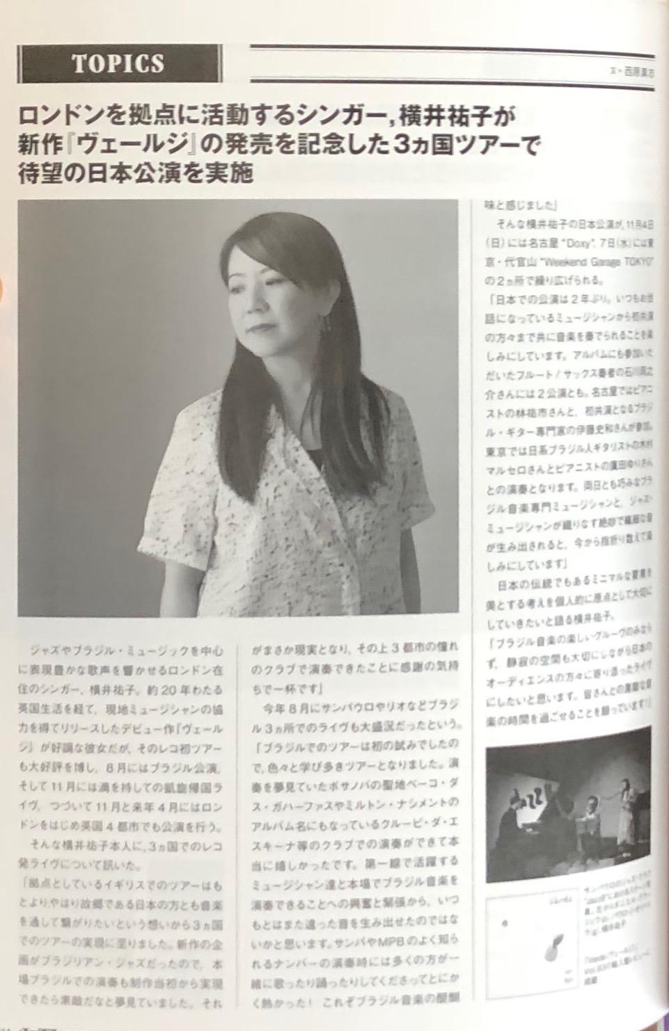 JAZZ JAPAN NOV '18