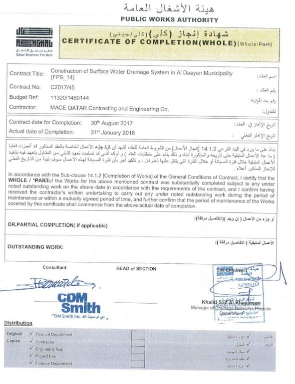 Completion Certificate FPS 014.jpg