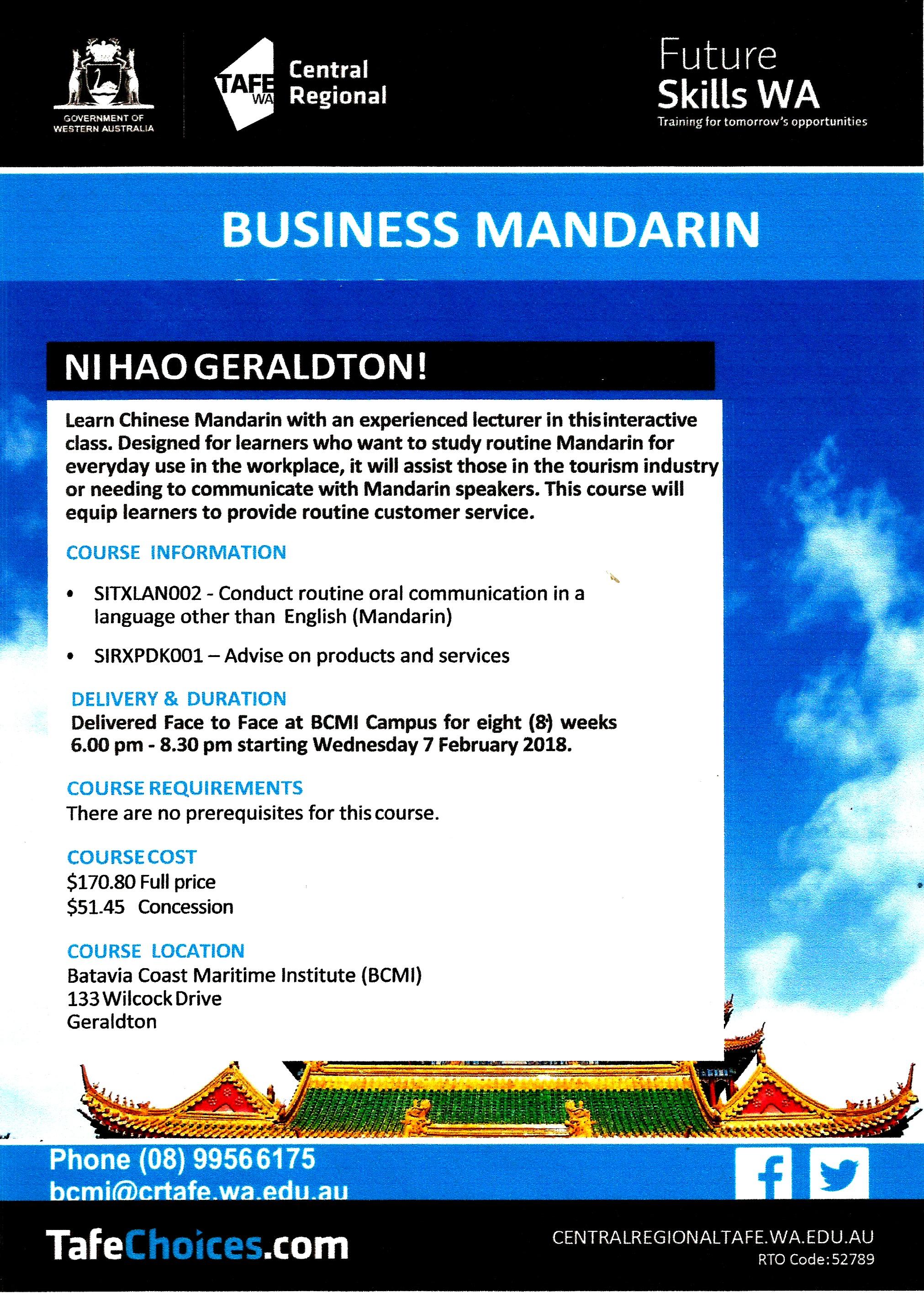 17967424_Business Mandarin Gero Feb TIF-p1c553qk5o116d12b5cphqki1cp5.jpg