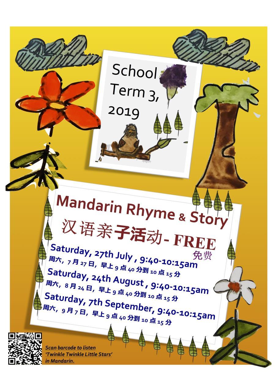 MandarinRhymeTime_flyer.jpg