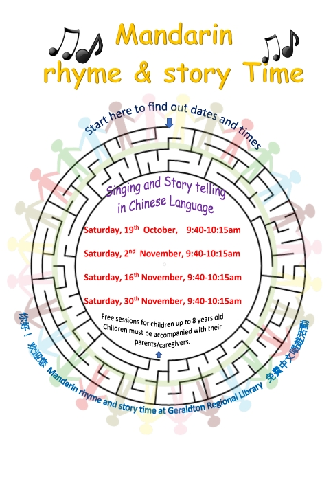 Flyer_mandarin_rhyme_storytime_term4.jpg