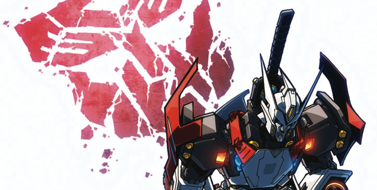 Cover detail for  Transformers: More Than Meets the Eye  #16. Hasbro/IDW.