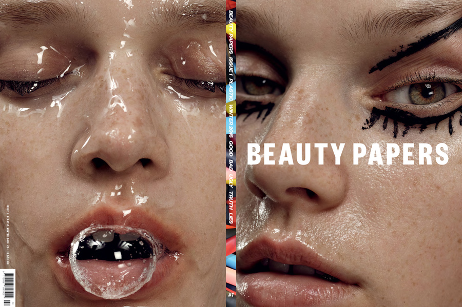 BeautyPapers-ISSUE1-COVER2.jpg