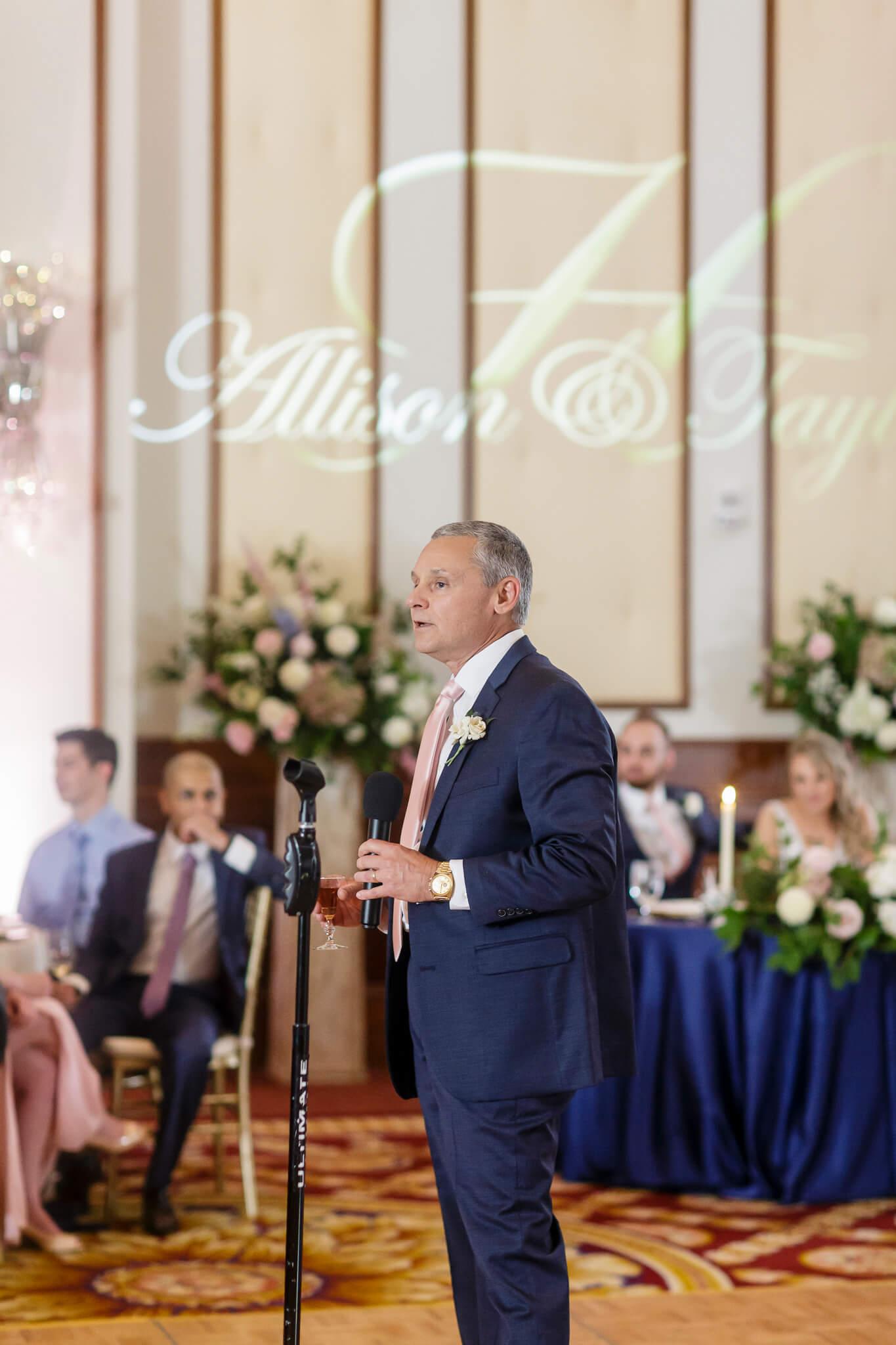 Conrad Indianapolis Wedding  www.ErikaBrownPhotography.com-0569.jpg