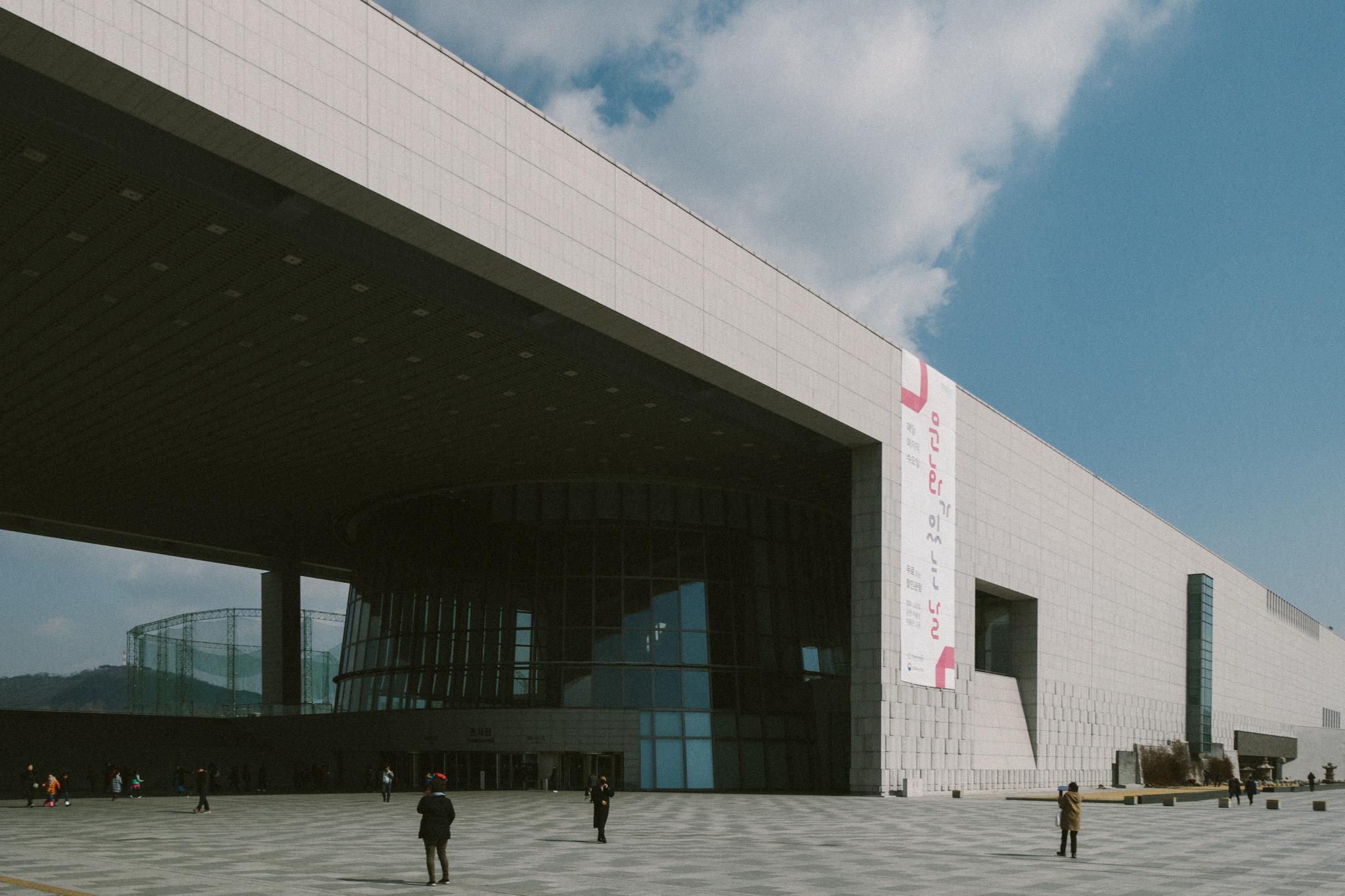 south_korea_0018.jpg