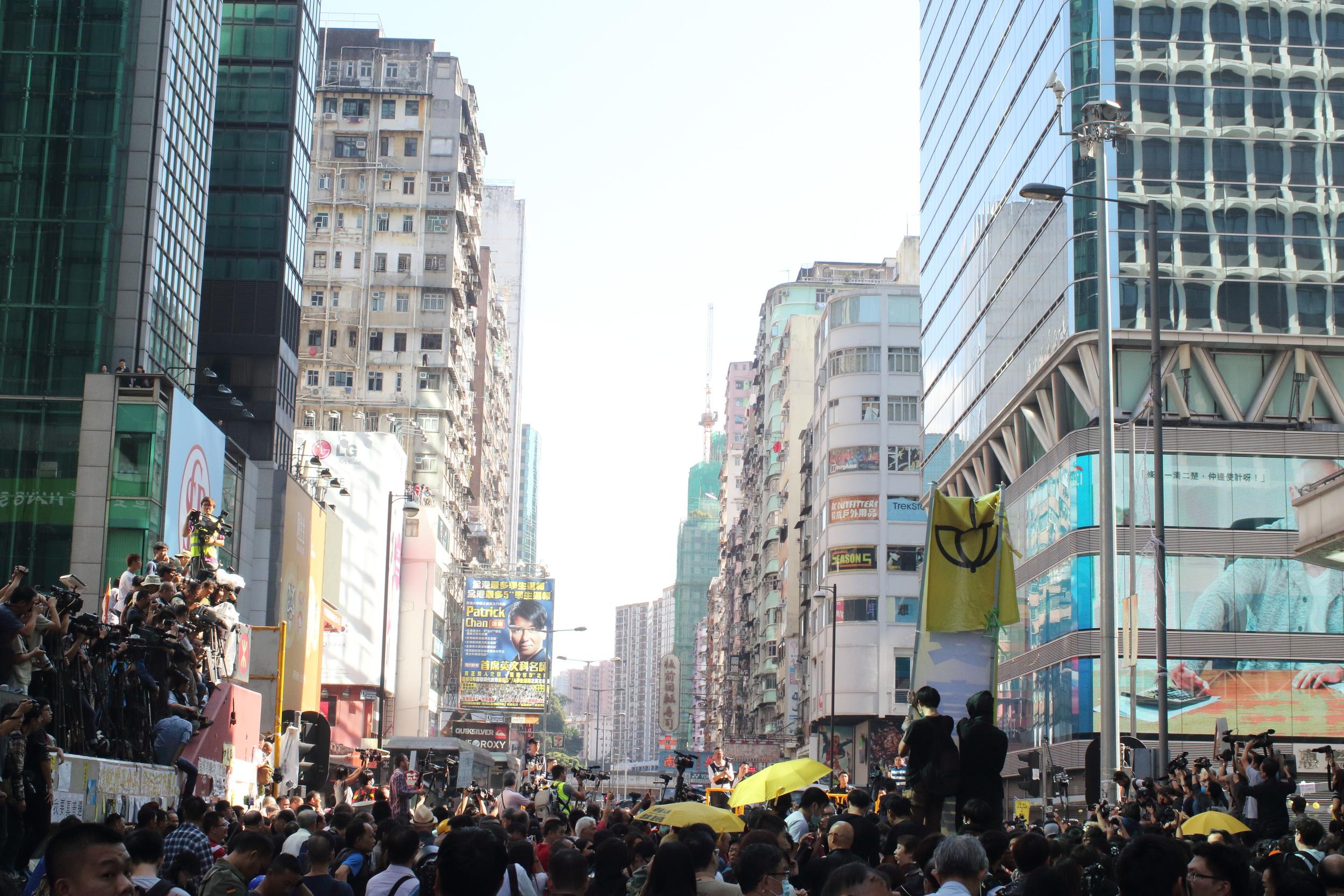 jfung1 Mongkok Argyle Clearance3.JPG