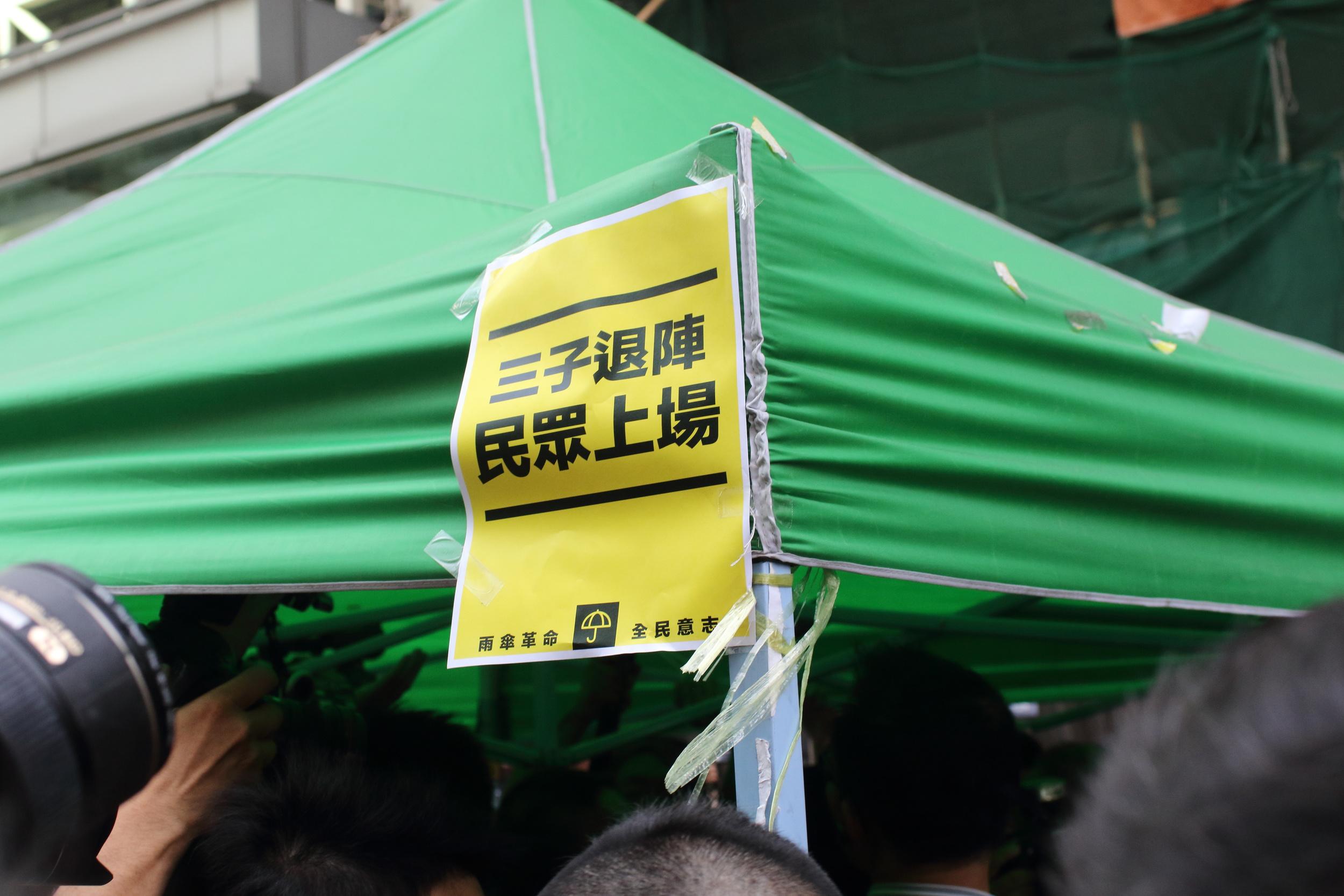 jfung1 Mongkok Argyle Clearance27.JPG