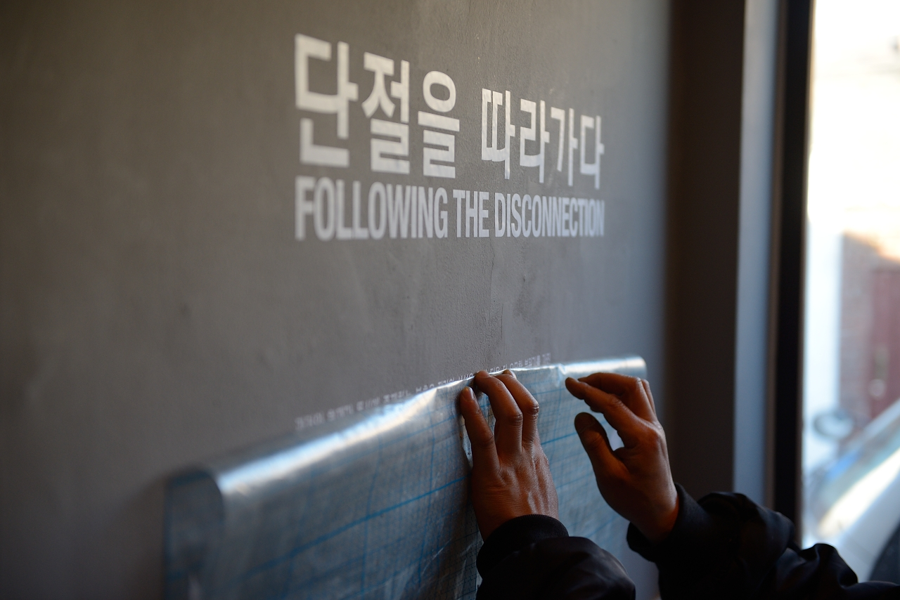 Project Chon - Bukchon