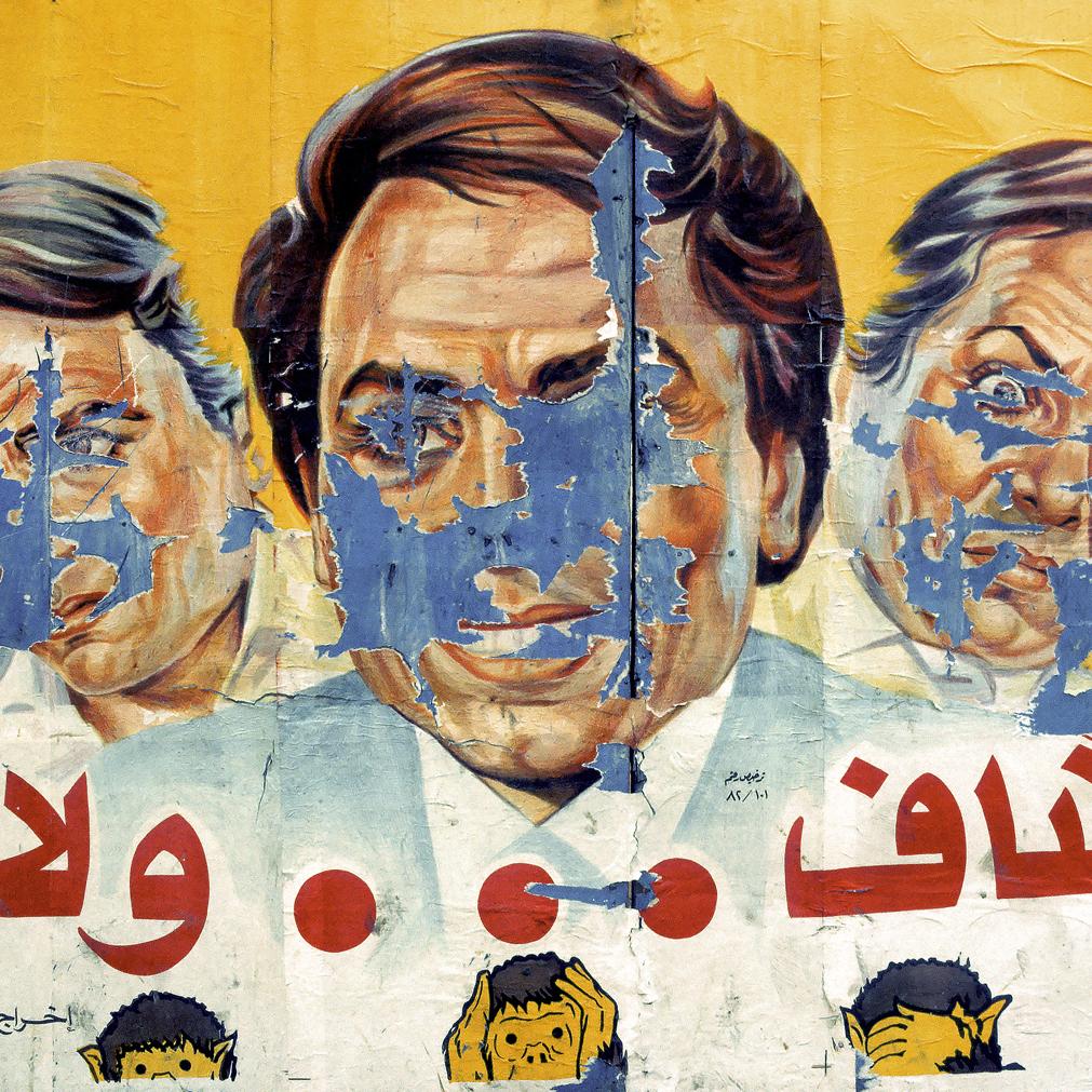Cairene Billboards of 1984