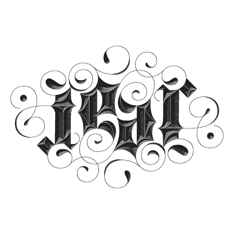 Fear Ambigram