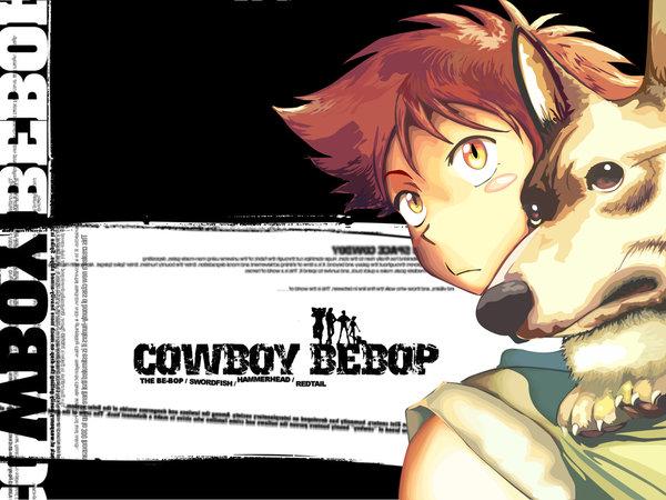 See_you_space_cowboy____by_TheLastUtopian.jpg