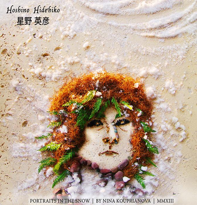 Hoshino Hidehiko