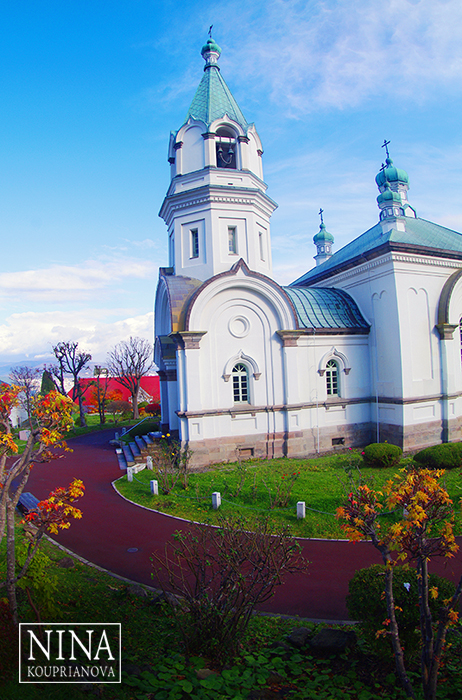 The Russian Orthodox Church of Hakodate, Japan