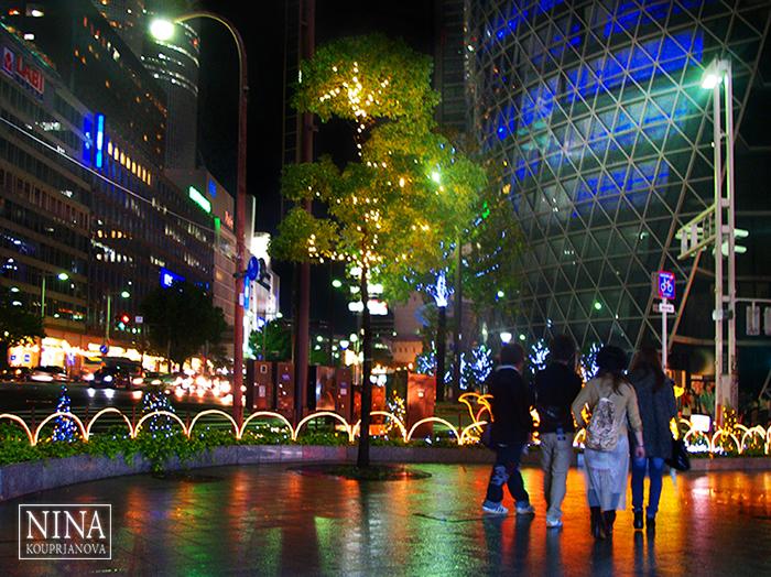 Nagoya Lights (Japan)