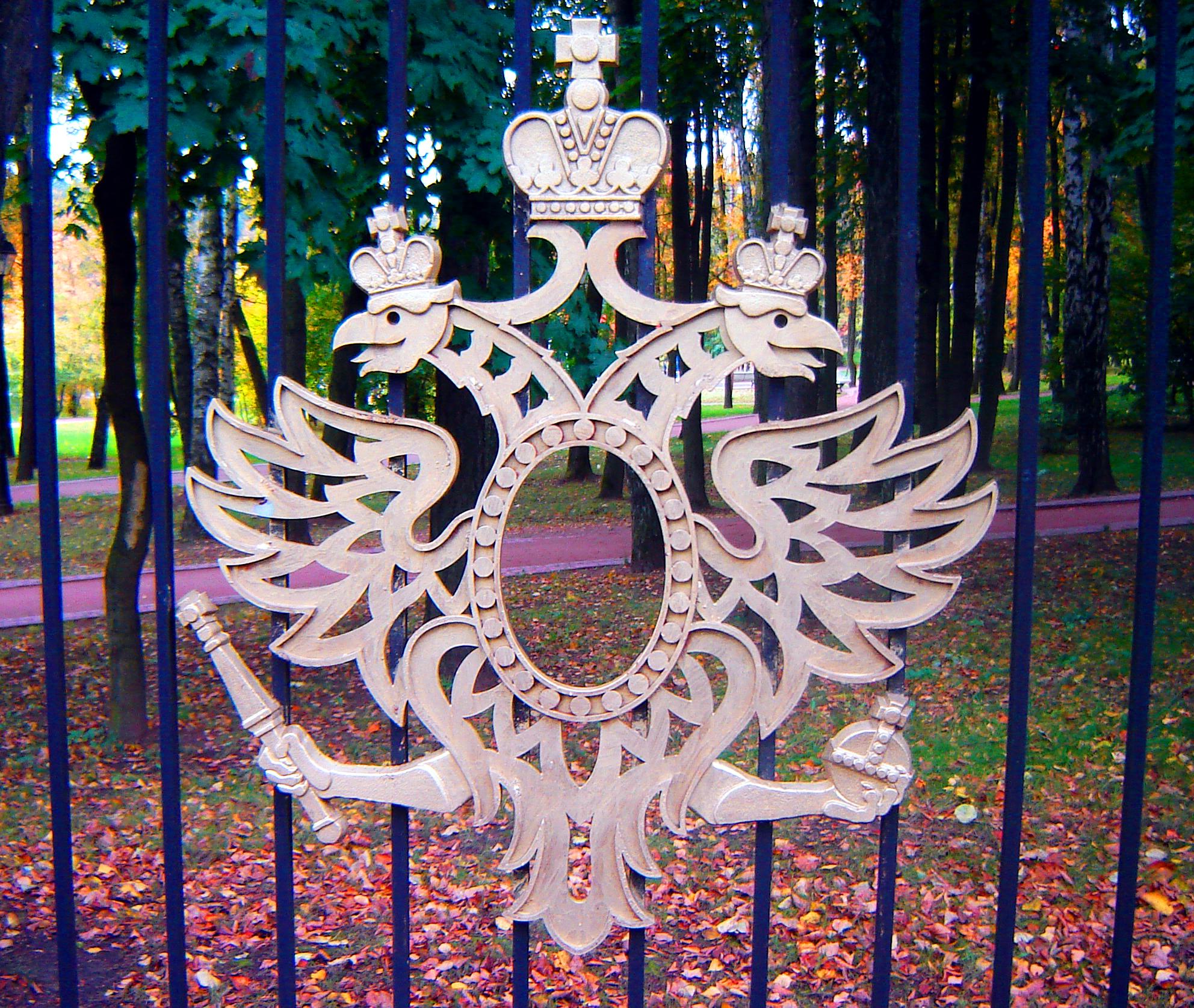 tsaritsyno heraldry.JPG