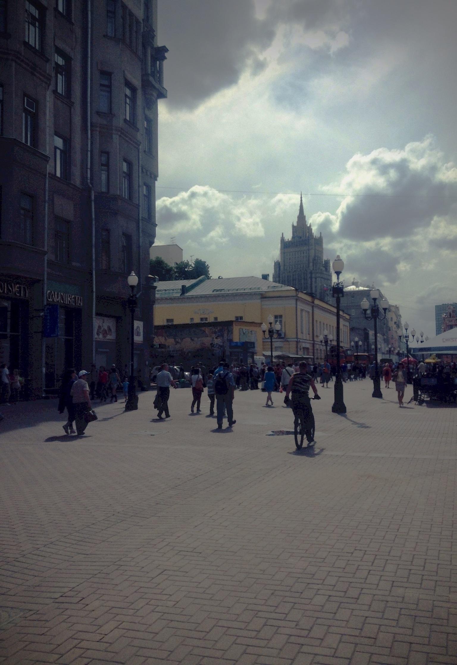 Ukraina hotel.jpg