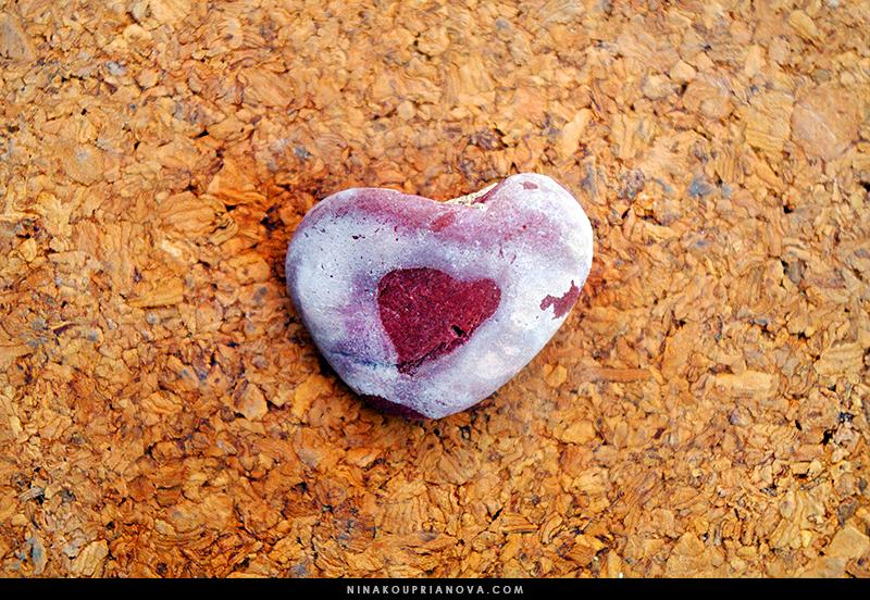 heart rock 800 px url.jpg