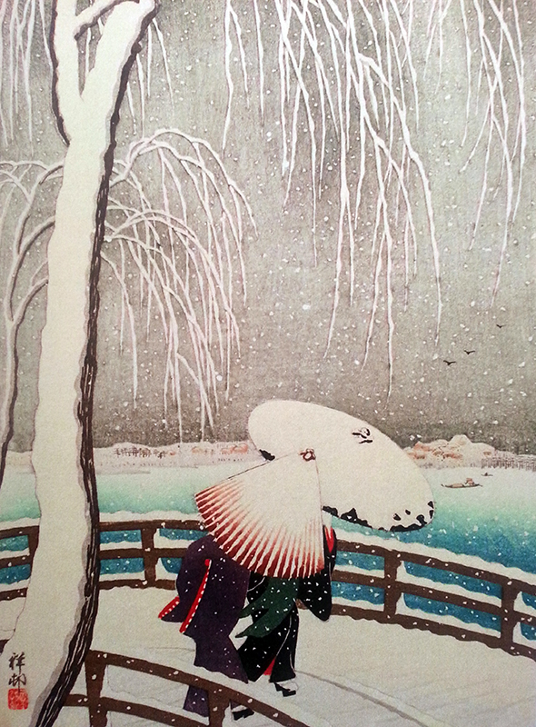 Koson Ohara, Willow Bridge (1927)