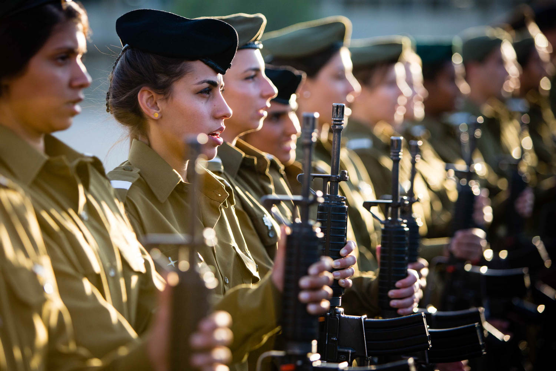 Women of the IDF