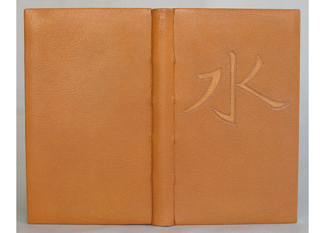 """Binder: Sharon Long: Lao Tze, Tao Te Ching. Alfred A. Knoph, Inc., New York, 1994. Full leather binding in the French style with lightly sanded blind tooling of the character """"water"""". Silk Endbands with gold and graphite decoration on the top edge. End leaves are paste papers by the binder."""