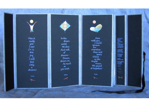 """Georgette Freeman, """"Love Poems Between Ryokan & Teishin"""" Unique book design: 9 panel French tablet in silk brocade book cloth by binder. Calligraphy and graphic design by Sherrie Lovler. 4 1/4 x 9 5/16"""" 47"""" when fully extended."""