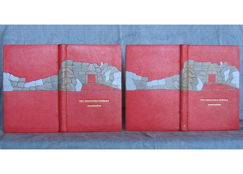 """Najat B. Goldwasser, """"The Holy Bible"""" Printed in 1763 at Cambridge. Extensive restoration and cleaning of text and cover including leather and gilding. Complete box made by binder. Half leather goatskin; raised bandes on spine and French handmade marbled paper. Hand gold gilding. 20 1/4 x 13 1/4 x 3 1/2"""